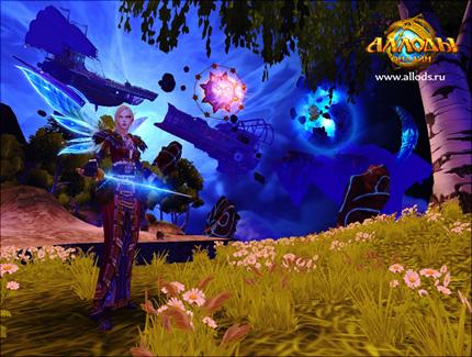 MMORPG – «Аллоды Онлайн»